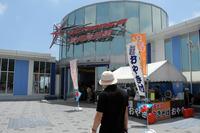 御殿場JCTから新東名高速道路に入り、ひとつめのサービスエリア「駿河湾沼津」。新東名のサービスエリアは「旅の途中の休憩所」であるだけでなく、「旅の目的地」になるほど人気が高い。