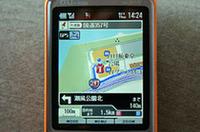 【カーナビ&オーディオ】携帯電話でカーナビができるauの「EZ助手席ナビ」の画像