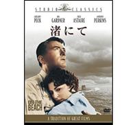 第22回:クルマを停めて「男の生き方」を学ぼう−素晴らしきガレージ映画(?)のDVD
