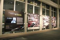 今年の「デザインチャレンジ」のテーマは「2025年の警察車両」。