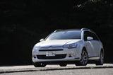 シトロエンC5ツアラー ファイナルエディション(FF/6AT)【試乗記】