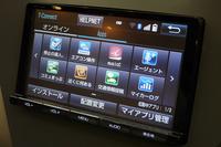 トヨタの新テレマティクスサービス「T-Connect」のメニュー画面。