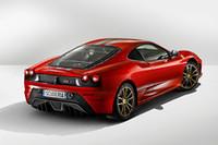 スーパースポーツ「フェラーリ430スクーデリア」が3026万1000円で発売の画像