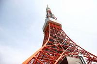 東京タワーに「スマート」の自動販売機!?