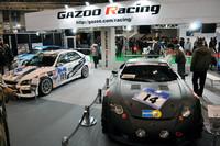 トヨタ「GAZOO Racing」、2009年は「クルマをさらに楽しく」【東京オートサロン09】の画像