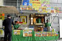 「NAP JAPAN」(北アフリカ料理) 使用車両:トヨタ・ダイナ 主なメニュー:チキンケバブ(500円)、シシタオグ(400円)