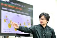 GVCについて解説する、マツダ 車両開発本部 操安性能開発部 シニア・スペシャリストの梅津大輔氏。