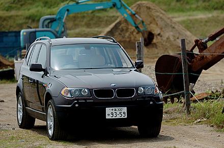 BMW X3 3.0i(5AT)【ブリーフテスト】