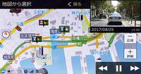 カメラが撮影した画像は位置情報をもとに地図上にマーキングされるため、地図から呼び出すこともできる。このように子画面で表示することも可能。