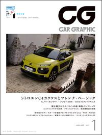 『CAR GRAPHIC』1月号発売「C4カクタス」と新型「インプレッサ」を特集の画像