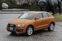 箱根 彫刻の森美術館に「Audi Q3 Cube」が誕生