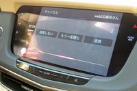 キャデラックの統合ナビゲーションシステム「CUE」は、Apple CarPlay(写真)のほか、Android Autoにも対応している。