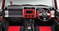 トヨタ、「FJクルーザー」に新グレードを追加