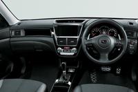 「スバル・エクシーガ」一部改良、特別仕様車もの画像