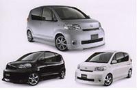 モデリスタ、「トヨタ・ポルテ」のカスタマイズパーツを発売の画像