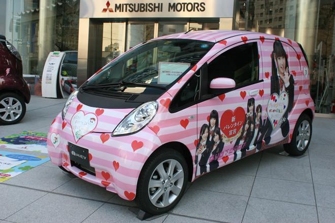 こちら、AKB48の「渡り廊下走り隊7」の写真でラッピングした「i-MiEV」。ピンクの車体には、まゆゆ(渡辺麻友)、らぶたん(多田愛佳)をはじめとする「渡り廊下走り隊7」メンバーの姿が!