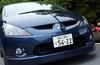 三菱グランディス スポーツ-E ROAR Edtion(4AT)【試乗記】