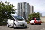三菱「i-MiEV」マイナーチェンジモデルを写真で紹介