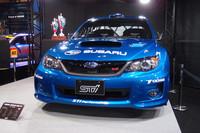 こちらは、「スバル・インプレッサWRX STI」のグループR4仕様車。
