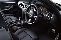 BMW 4シリーズ グランクーペに135台の限定車の画像
