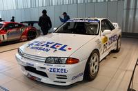 日産のヘリテージコレクションに収蔵されるレーシングカーも展示された。写真は、1992年にN1耐久選手権に参戦したZEXELスカイライン(R32型)。
