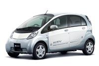 「三菱i-MiEV X」