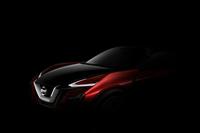 フランクフルトショーで発表される予定の、日産の新しいコンセプトモデル。