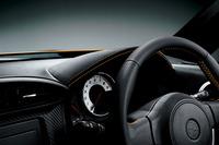 期間限定、トヨタ86にイエローの特別仕様車の画像