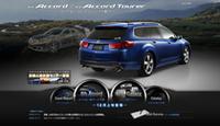 ホンダ、発売前の2車種をウェブサイトで先行公開