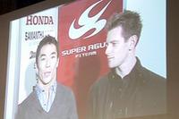 スーパーアグリの2人、佐藤琢磨、アンソニー・デイヴィッドソンもイギリスから出演。