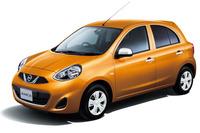 「日産マーチGパーソナライゼーション」。ボディーカラーは復刻色の「サンライトオレンジ」。