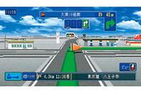 ドライバーの目線で案内する3Dのドライバーズビュー。