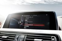 「BMWコネクテッドドライブ」
