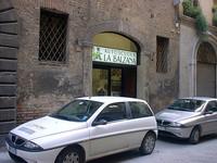 大矢アキオが記録していたバルツァナ教習所車両の変遷。初代「ランチア・イプシロン」(1999年1月)。