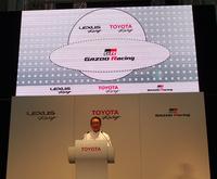 今回の発表会では、モータースポーツ活動に取り組むトヨタの、組織変更についてもアナウンスされた。
