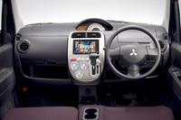 三菱の4車種、お買得な特別仕様車