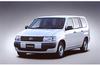 トヨタ、「プロボックス」に圧縮天然ガス車を追加