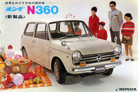 1967年に発売された「N360」。既存の軽の平均より5割以上も強力な31psを発生する空冷2気筒SOHC360ccエンジンを搭載、最高速度115km/hという性能は800ccクラスに匹敵した。しかも31万3000円という価格は、ライバルよりはるかに安かった。