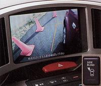 「サイドブラインドモニター」用のカメラ。「普段運転する奥様でも大柄なミニバンを運転しやすいよう」設定された(30.0万円のセットオプションのひとつ)。写真をクリックすると、ディスプレイの写真が見られます。