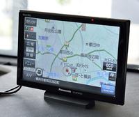 モニターは7V型ワイドVGA。ナビデータの記録メディアは16GBのSSDを使用する。FM-VICSで渋滞にも対応。