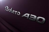 「Bolero A30」専用リアエンブレム