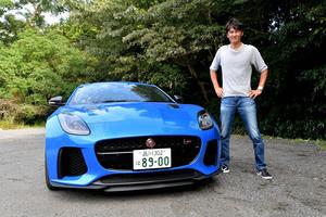 谷口信輝の新車試乗――ジャガーFタイプSVRクーペ(後編)