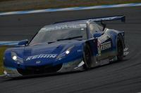 金石年弘/塚越広大組のNo.17 KEIHIN HSV-010。レースでは健闘を見せたが……。