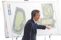 コースの説明をする水野氏。