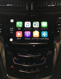 キャデラックとシボレー、Apple CarPlay標準にの画像