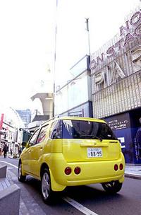 シボレー・クルーズ1.5 LT 2WD(4AT)【試乗記】の画像