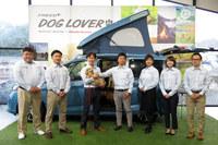 「フリード+DOG LOVER」の企画に携わったメンバー。中央で犬を抱いているのがホワイトハウス キャンパー事業部の酒井裕二郎部長。その右隣がホンダアクセス商品企画部の片山貴王チーフ。