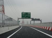2018年1月28日に開通した新東名高速道路の海老名南JCT-厚木南IC区間。いよいよ東京方面の末端からも延伸が始まった。