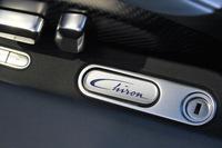 ブガッティ、最高出力1500psの「シロン」を日本に導入の画像