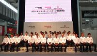 トヨタのチームから各カテゴリーの2014年シーズンを戦う、レーシングドライバーたち。この日は総勢34人が姿を見せた。